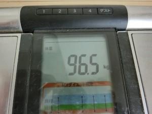 ライザップ1日目の体重の画像
