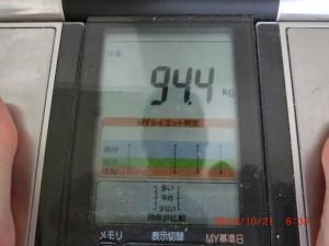 ライザップ3日目の体重の画像