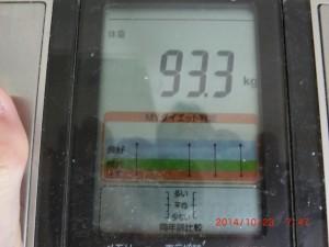 ライザップ5日目の体重の画像