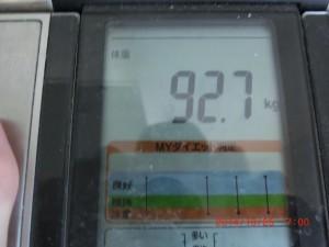 ライザップ7日目の体重の画像