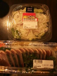 ライザップ7日目の昼食の画像