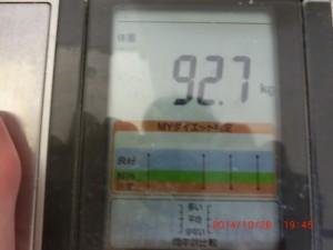 ライザップ8日目の体重の画像