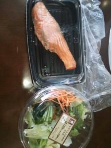 ライザップ8日目の昼食の画像
