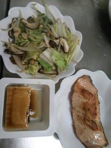 ライザップ8日目の夕食の画像