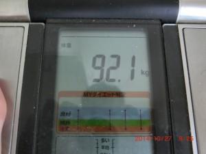 ライザップ9日目の体重の画像