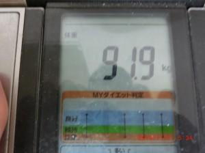 ライザップ14日目の体重の画像