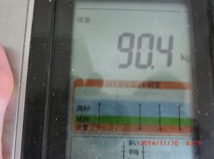 ライザップ23日目の体重の画像