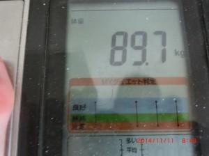 ライザップ24日目の体重の画像