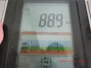 ライザップ26日目の体重の画像