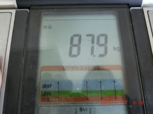 ライザップ30日目の体重の画像