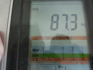 ライザップ32日目の体重の画像