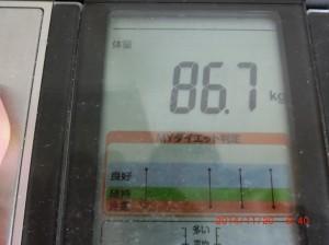 ライザップ33日目の体重の画像