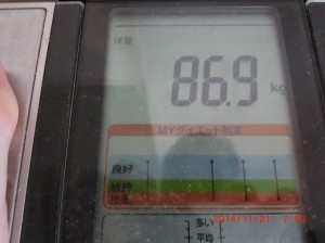 ライザップ34日目の体重の画像