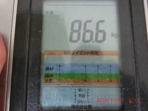 ライザップ36日目の体重の画像