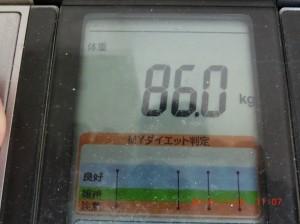 ライザップ38日目の体重の画像