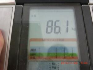ライザップ39日目の体重の画像