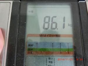 ライザップ40日目の体重の画像