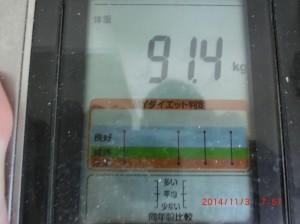 ライザップ16日目の体重の画像
