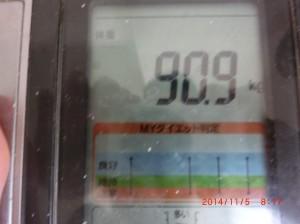 ライザップ18日目の体重の画像