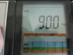 ライザップ20日目の体重の画像
