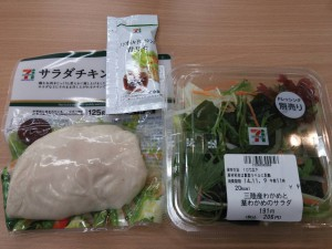 ライザップ21日目の昼食の画像