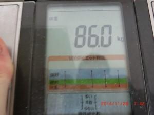 ライザップ41日目の体重の画像