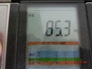 ライザップ44日目の体重の画像