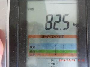 ライザップ58日目の体重の画像