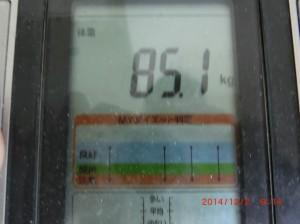 ライザップ45日目の体重の画像