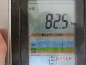 ライザップ63日目の体重の画像