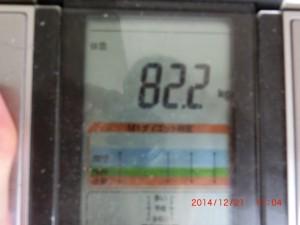 ライザップ64日目の体重の画像