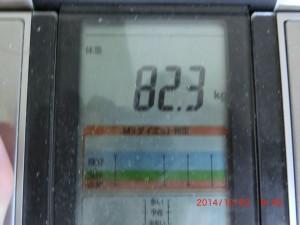 ライザップ65日目の体重の画像