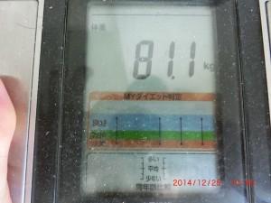 ライザップ68日目の体重の画像