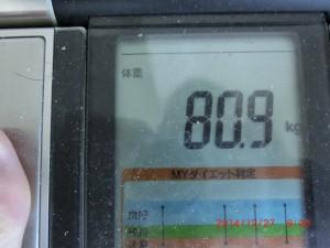 ライザップ70日目の体重の画像