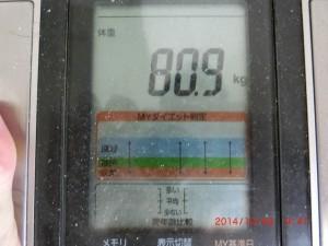 ライザップ71日目の体重の画像