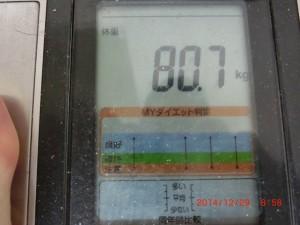 ライザップ72日目の体重の画像