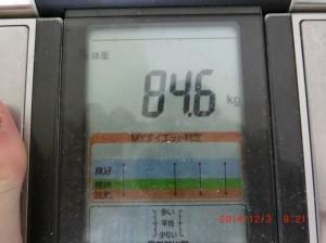ライザップ46日目の体重の画像