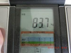 ライザップ48日目の体重の画像