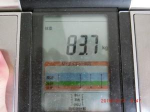 ライザップ50日目の体重の画像