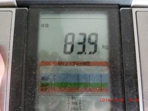 ライザップ51日目の体重の画像