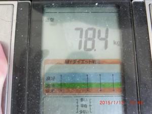 ライザップ87日目の体重の画像