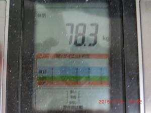 ライザップ89日目の体重の画像