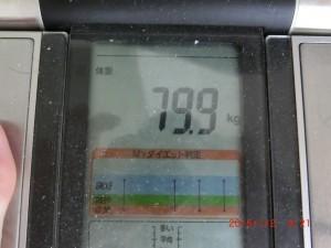 ライザップ76日目の体重の画像