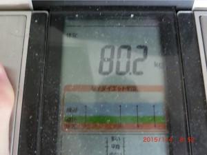 ライザップ78日目の体重の画像