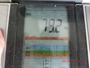 ライザップ81日目の体重の画像