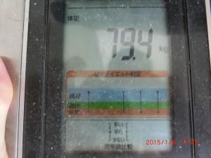ライザップ82日目の体重の画像