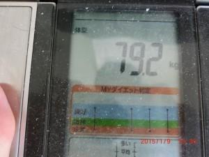 ライザップ83日目の体重の画像2