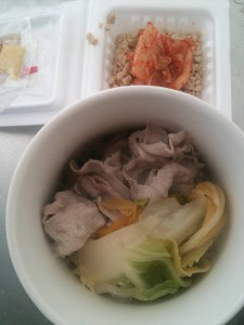 ライザップ83日目の昼食の画像
