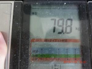 ライザップ79日目の体重の画像