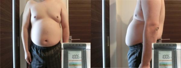 「ライザップ」に申し込む前の体型と体重(100.6kg)